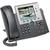 IP-телефон Cisco CP-7945G=